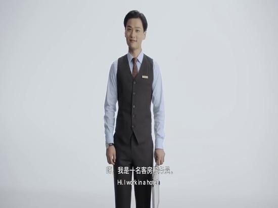 El gigante chino del comercio electrónico que Alibaba ha construido a un portero del robot para los hoteles llamó a Space Egg