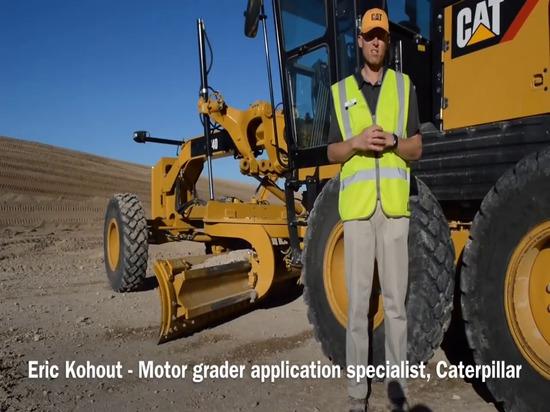 """Next Gen 120 del gato, 140 graduadores es altamente adaptable para """"verdaderamente la nueva"""" experiencia del operador"""