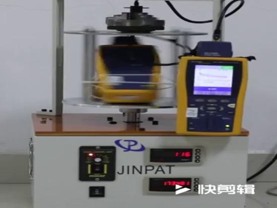 Prueba giratoria de Ethernet del laboratorio de JINPAT