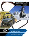 Powersport Applications 2013
