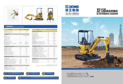 XCMG 1.8Ton Hydraulic Excavator XE15U