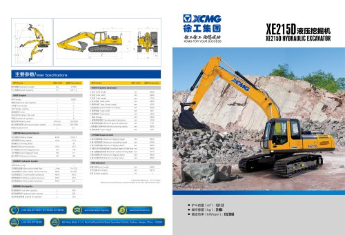 XCMG 22Ton Hydraulic Excavator XE215D