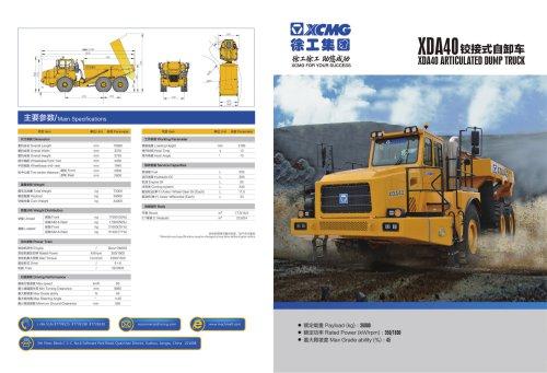 XCMG 39Ton Articulated Dump Truck XDA40