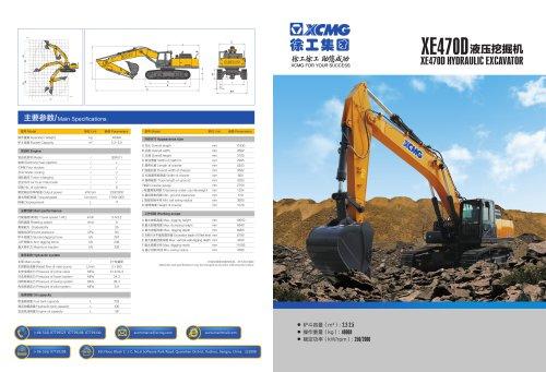 XCMG 47Ton Hydraulic Excavator XE470D