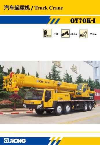 XCMG 70Ton Truck Crane QY70K-I Construction