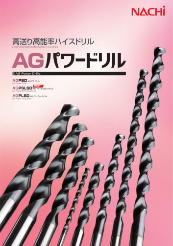 AG Power Drills Series