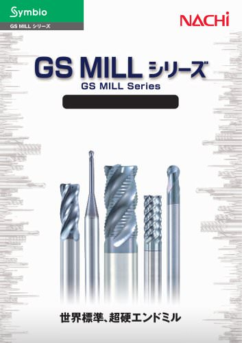 GS MILL Series