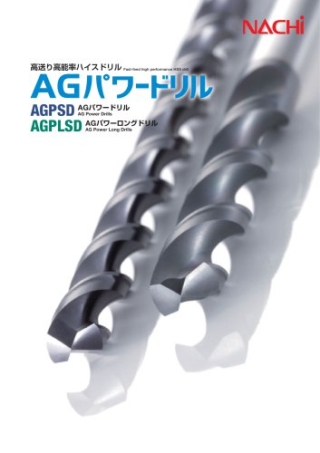 AG Power Drills, AG Power Long Drills