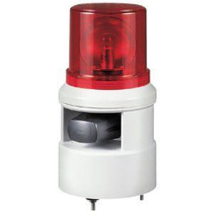difusor de alarma sonora IP54 / con luz de señalización / con avisador luminoso rotativo