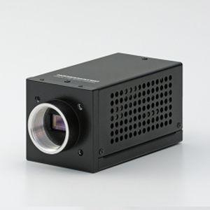 cámara de detección