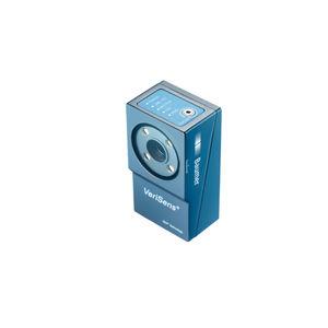 cámara de inspección / de detección / monocroma / N&B