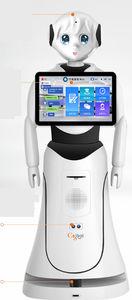 robot de recepción autónomo