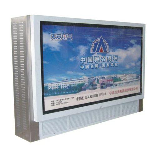 subestación para rack para distribución eléctrica / para transformador de media tensión / de exteriores / prefabricada