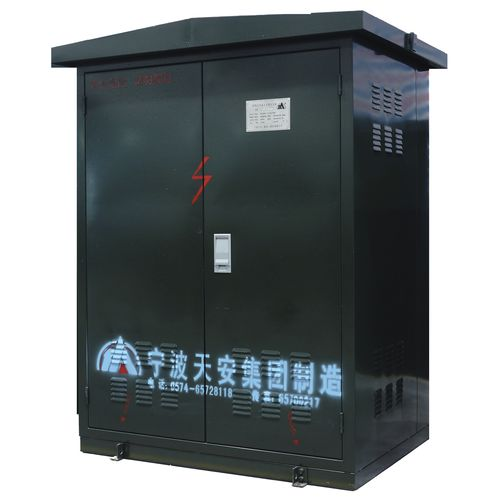 armario eléctrico para suelo
