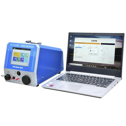 aparato de pruebas para aparatos respiratorios y máscaras