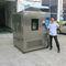 cámara climática con control constante de la temperatura y de la humedad / con control cíclico de la temperatura y de la humedad / de ahorro energético / de acero inoxidable