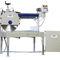 máquina de corte de muestras