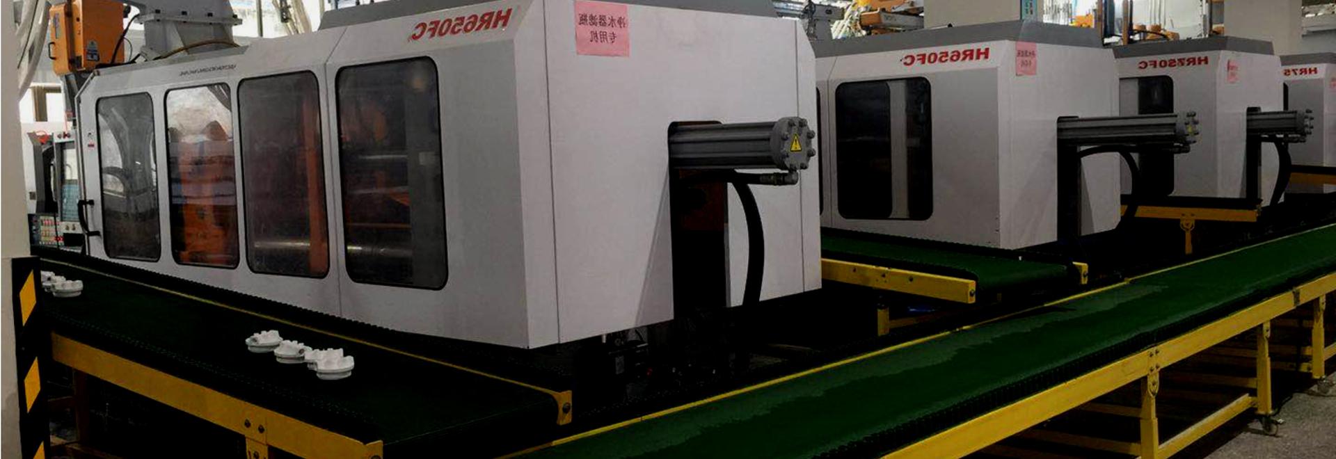Accesorios para filtros de agua con Automatización - Taiwan Máquina de inyección Fabricante, HUARONG GROUP