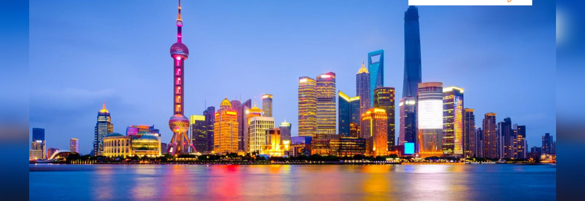 LA ASOCIACIÓN. ¿Busca Intel Empresarial en China Corporativa?