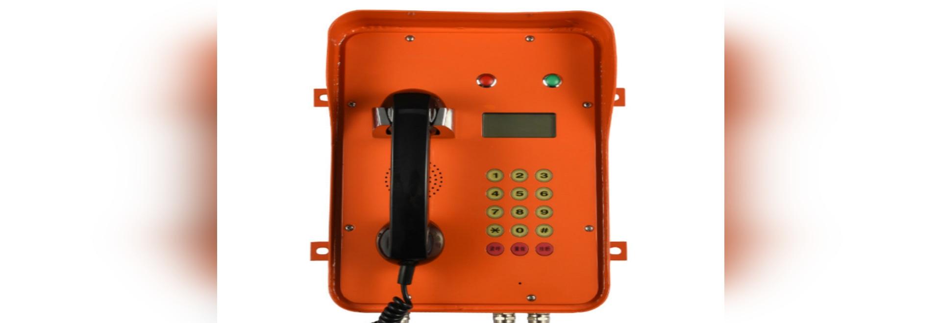 Introducción del robusto teléfono industrial de Joiwo con pantalla LCD