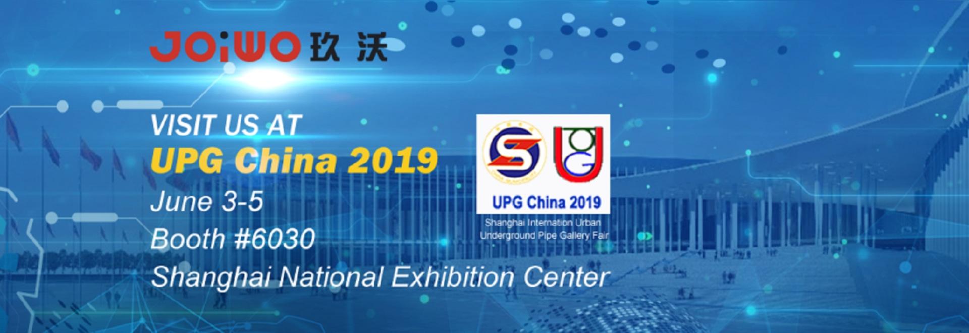 Joiwo te estará esperando en 2019 Upg Chian 6.3-6.5