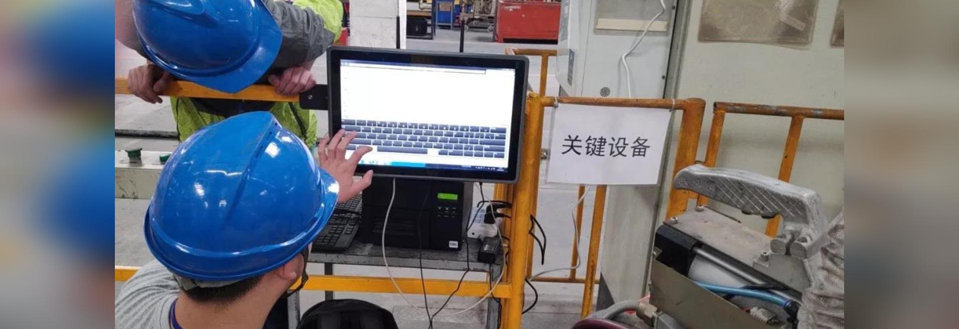 El Panel Industrial PC de Darveen adoptado en el sistema MES de la industria de fabricación de vehículos