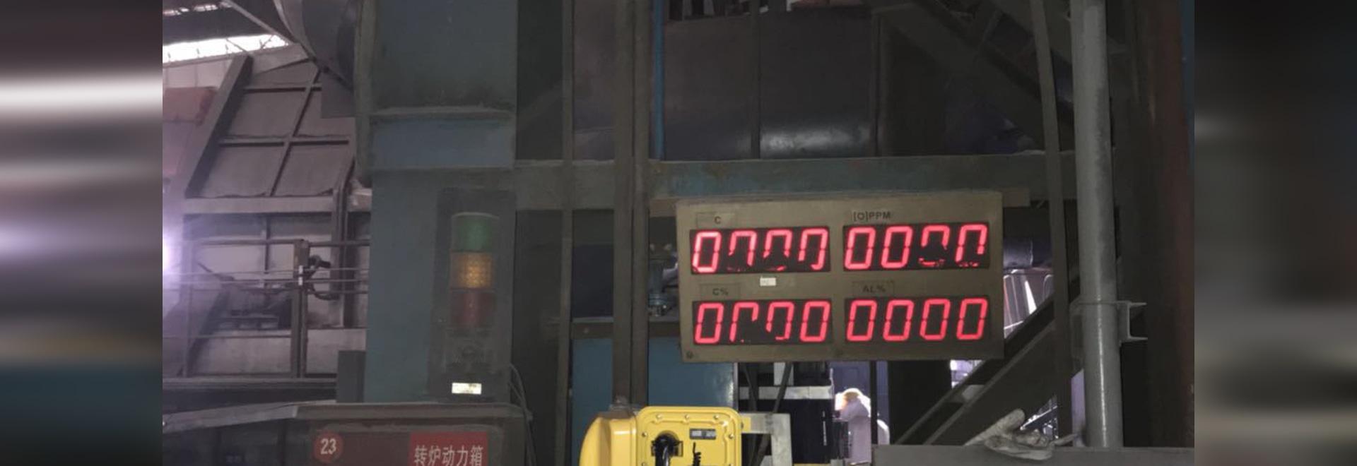 Se instaló el teléfono a prueba de explosiones Joiwo en la acería