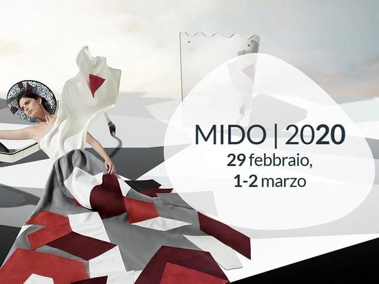 Espectáculo de gafas de MIDO 2020