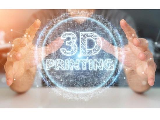 El valor total de las piezas impresas en 3D aumentó un 300% en 2019, según un nuevo informe