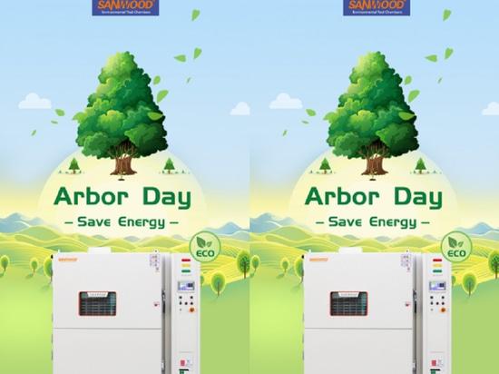 ¿Harás algo cuando Arbor Day?