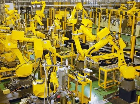 Industria japonesa: 2021 y más allá