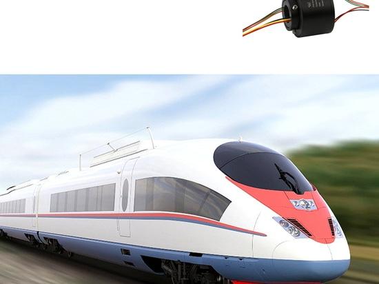 Anillo colector del tren de alta velocidad