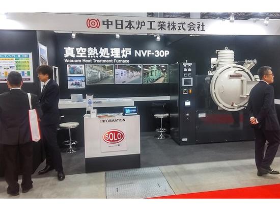 """SOLO Participación suiza en """"INTERMOLD 2019 - Japan International Die & Mold Manufacturing Technology Exhibition"""", del 17 al 20 de abril, TOKIO, Japón."""