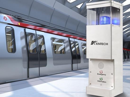 Pasajero ayuda punto / video portero / llamada de emergencia proyecto Metro estaciones / consola de teléfono