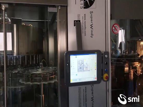 Tecnología avanzada para embotellar pureza