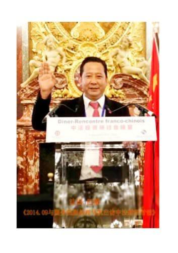 """UK-China Economic and Financial Dialogue"" and ""French-China Economic and Financial Dialogue"""