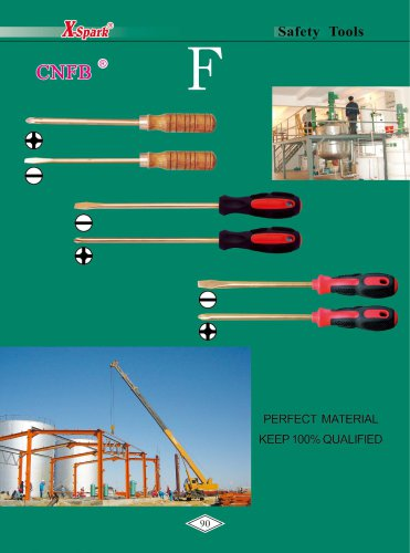X-Spark Safety Tools Category F widely used in oil andgas works and explosive manufactories