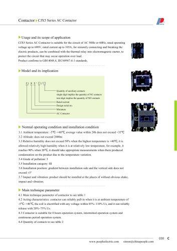 CJX5 Series AC Contactor