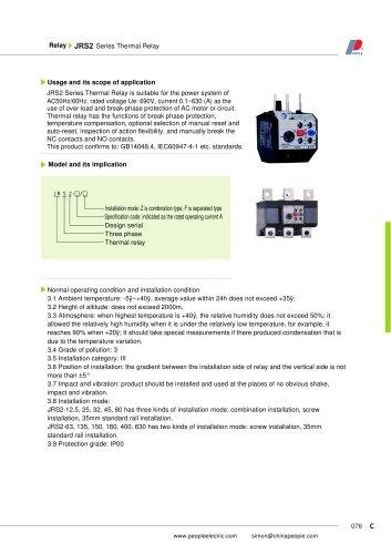 JRS2 Series Thermal Relay