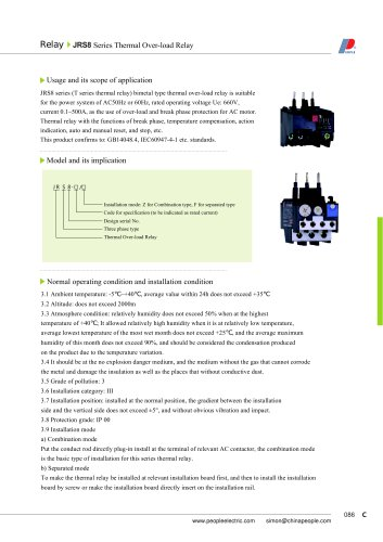 JRS8 Series Thermal Over-load Relay