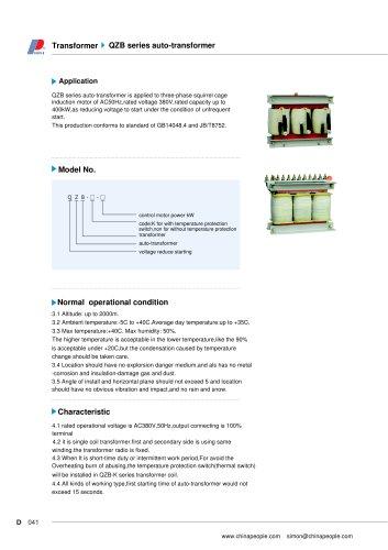 QZB series auto-transformer