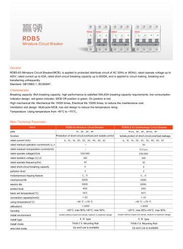 RDB5-63 series MCB