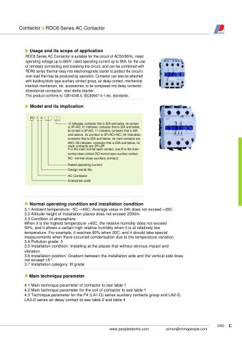 RDC6 Series AC Contactor