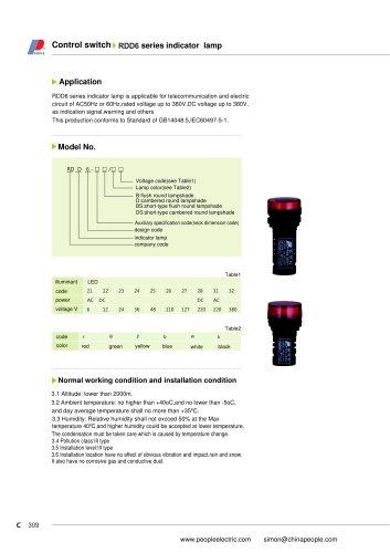 RDD6 series indicator lamp