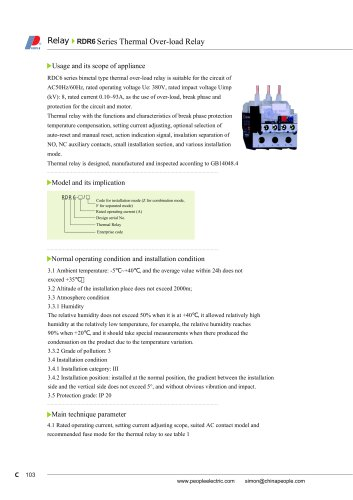 RDR6 Series Thermal Over-load Relay