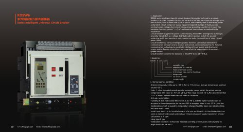 RDSW6 series Intelligent universal circuit breaker