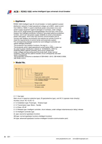 RDW2-1600 series