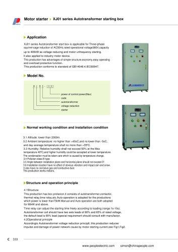 XJ01 series Autotransformer starting box