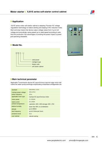 XJ01E series soft-starter control cabinet