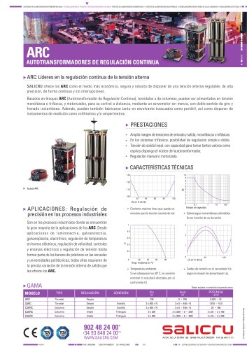 Ficha de producto: Serie ARC y NS